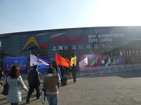 The exhibition hall.