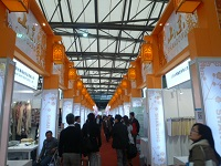 Inside the hall.①