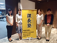 Taking a Commemorative picture with Ms. Yukiko Takenouchi, A speaker of the fifth lecture and CEO of Woomax Co., Ltd.