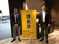 Sales Managing Director Mr. Suzuki and Tokyo office branch manager.  They have quite strong will to learn.