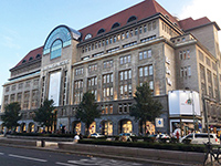 """KaDeWe"" 112 years history department store in Berlin, Germany. We sell our Embroidered brooches."