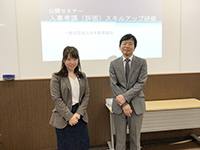 She took a poto with Mr. Hirooka. Be sure to make this experience meaningful for the job!