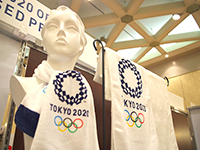 Scarf towel of 2020 Tokyo Olympic.  The time moment by moment.