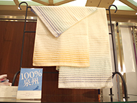Senshu-towels with light colors.
