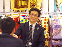 Executive officer Mr. Ito in a business meeting.