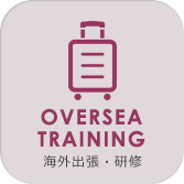 oversea training