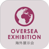 oversea exhibition