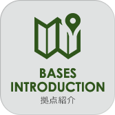 bases instruction