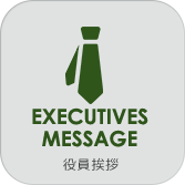 executives massage